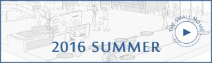 2016 Summer