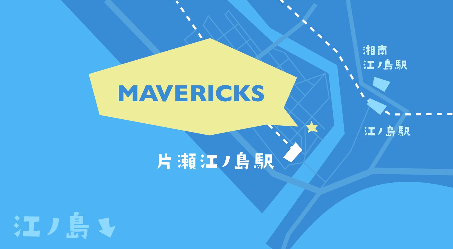 Marvericksアクセス地図
